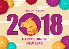 农历新年2018年,与图的图片的海报与 免版税库存照片