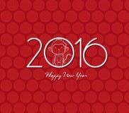 农历新年2016年庆祝的猴子设计 向量例证