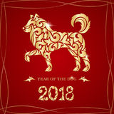 2018年农历新年 狗的年 也corel凹道例证向量 免版税库存照片