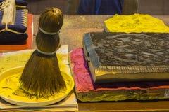 农历新年生动描述木被雕刻的板材 免版税库存图片