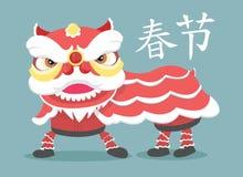 农历新年的例证-跳舞舞狮 皇族释放例证