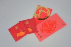 农历新年的红色信封在白色背景 库存图片