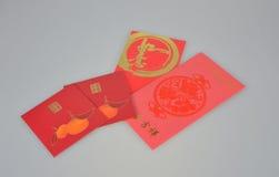 农历新年的红色信封在白色背景 图库摄影