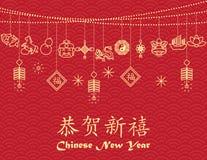 农历新年背景,卡片印刷品 向量例证