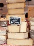 农夫乳酪 图库摄影