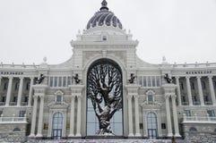 农夫宫殿  免版税图库摄影