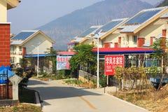 农村的北京 库存图片