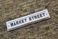 农贸市场标志;英国 免版税库存照片