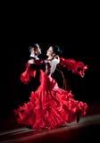 冠军杯子舞蹈赞成俄国世界 图库摄影