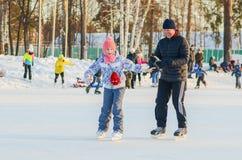 冬天喜悦 滑冰 免版税库存图片