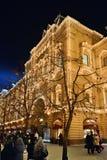 冬天在莫斯科,冬天圣诞节装饰,俄罗斯 免版税库存图片