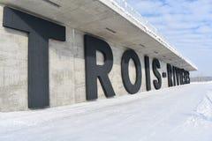 冬天在Trois里维埃 免版税库存照片