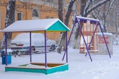 冬天城市公园在早晨 库存照片