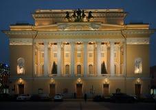 冬天早晨在奥斯特洛夫斯基广场的12月 免版税图库摄影
