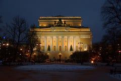 冬天早晨在奥斯特洛夫斯基广场的12月 库存照片