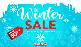 冬天销售横幅与雪的模板设计剥落50%  超级销售,季节特价优待横幅的末端 传染媒介illustra 向量例证
