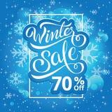 冬天销售70%横幅,海报模板 背景能例证主题使用的冬天 向量例证