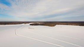 冬天雪原 33c 1月横向俄国温度ural冬天 免版税库存图片