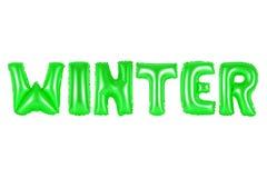 冬天,绿色 免版税库存图片