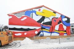 滑冰场在高尔基在莫斯科停放 库存照片