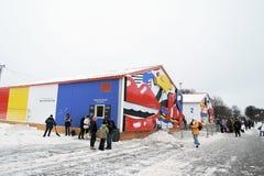 滑冰场在高尔基在莫斯科停放 免版税图库摄影