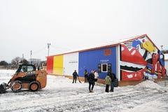 滑冰场在高尔基在莫斯科停放 图库摄影