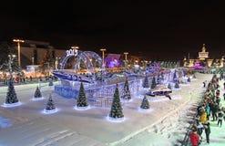 滑冰场在VVC (前HDNH)在圣诞节和新年 莫斯科 图库摄影