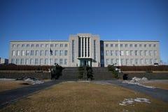 冰岛的大学 免版税图库摄影