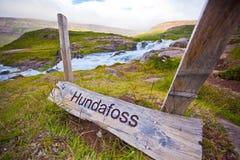 冰岛横向山夏天 库存照片