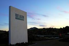 冰岛蓝色盐水湖 免版税库存图片