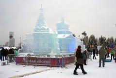 冰形象在莫斯科 免版税库存照片