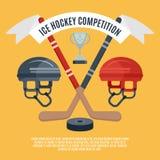 冰球竞争平的海报 向量例证