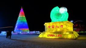 冰节日在哈尔滨,中国 图库摄影