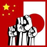 冲突中国和日本 免版税库存照片