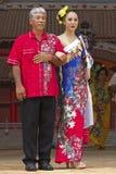 冲绳岛时尚 免版税库存照片
