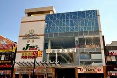 冲洗, NY :新的世界购物中心 库存照片