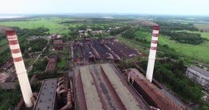 冶金学 铁合金加工设备 股票录像