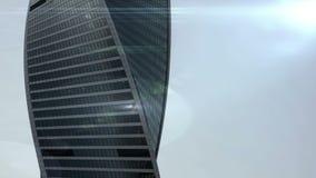 冷却总公司补白办公室的大厦 股票录像