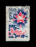 冷杉木和红色星与相称光芒新年,大约1963年, 免版税库存照片