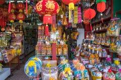 准备的礼物泰国礼品店打包准备好被购买为 免版税库存图片