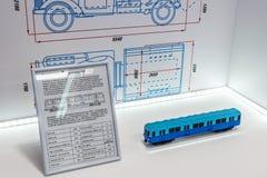 减速火箭的地铁支架 库存图片