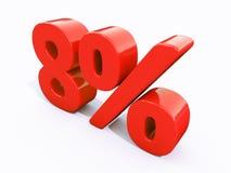 减速火箭的红色百分号 免版税库存照片