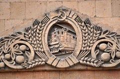 从凝灰岩的火车。亚美尼亚 免版税图库摄影