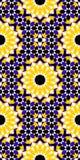 几何的背景 向量例证