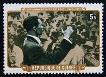 几内亚的民主党0th周年  大约1977年 库存照片