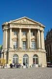 凡尔赛大厦 免版税库存照片