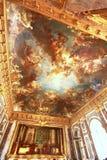 凡尔赛宫位于城市的中心位于大约16英里外面 图库摄影