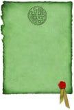 凯尔特羊皮纸密封w蜡 免版税图库摄影