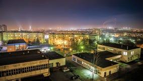 凯尔采全景城市在夜之前 库存照片