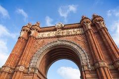 凯旋式弧在Ciutadella公园,巴塞罗那 库存图片